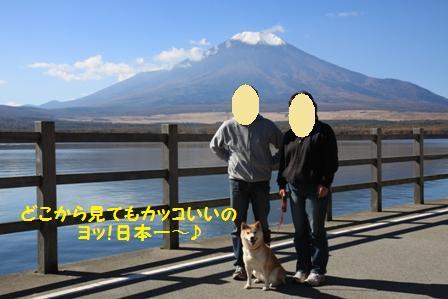 日本一な富士山