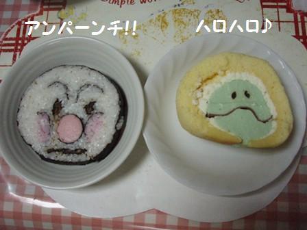アンパンマン&ハロ
