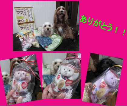 2011.2.26ありがとう!!