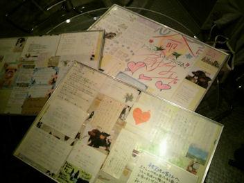 2011.4.13メッセージ