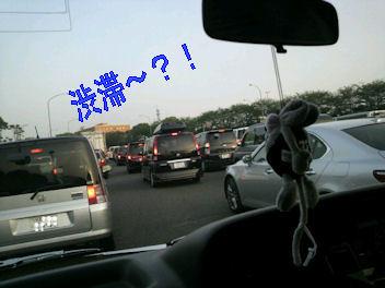 2011.5.3渋滞