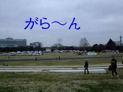 がら~ん2010.3.28