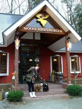 MOOSE HILLS BURGER2010.4.4