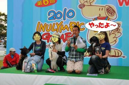2010.5.4なっちゃん3位