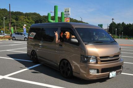 2010.9.23最後の~