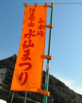 2011.hata