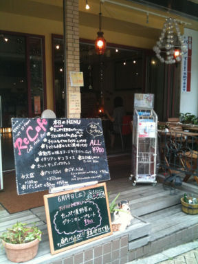 2010.6.19 Re cafe