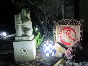 2010.6.11夜の外
