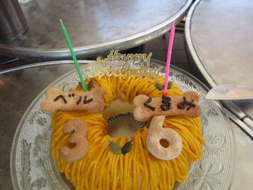2011.4.4ケーキ