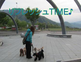 2011.5.5りふれっしゅ~