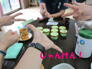 2010.7.11高級アイス♪