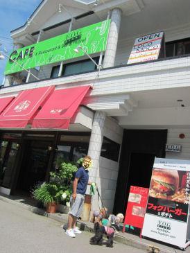 2010.7.19軽井沢ランチ店