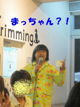 2010.7.31まっちゃん???