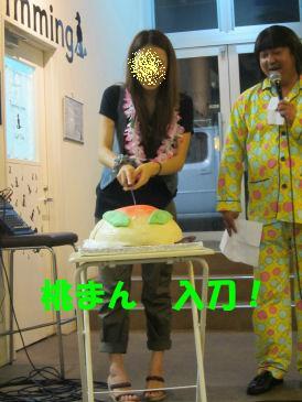 2010.7.31にゅうとう