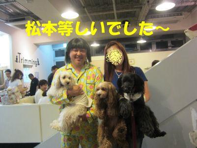 2010.7.31松本等しい~