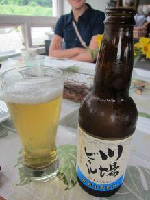 2010.8.1びあ
