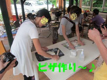 2010.8.22ピザ作り~