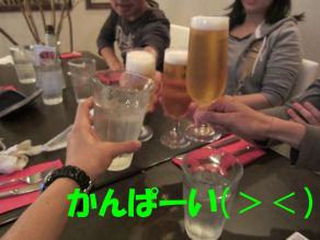 2010.10.16かんぱーい