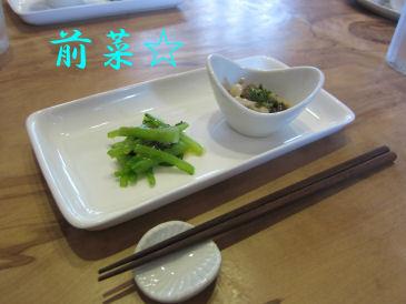2010.10.29前菜
