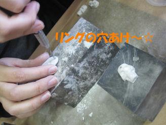 2010.11.28穴あけ~