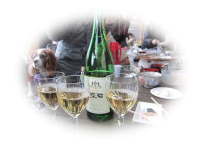 2010.12.30ワイン