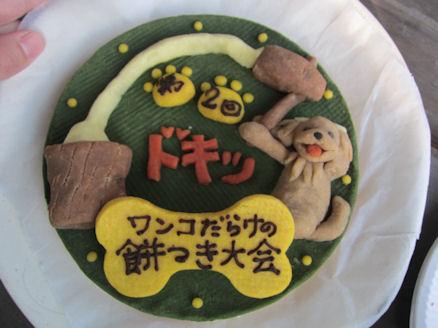 2010.12.30ケーキ