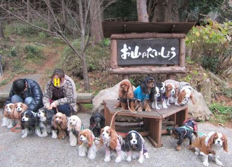2010.12.30集合写真