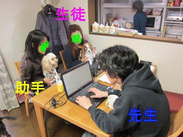 2011.1.16教室