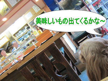 2011.2.19たいしょ~う