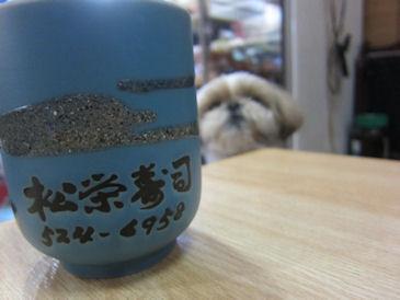 2011.2.19松栄さん