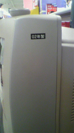 P1000048.jpg