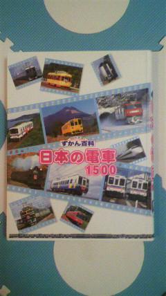 P1001441.jpg