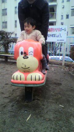 P1001588.jpg