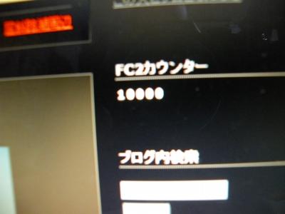 burog 10000