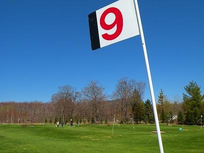 パークゴルフシーズン開幕