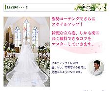 ks_bridal_02.jpg