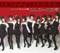 musume042.jpg