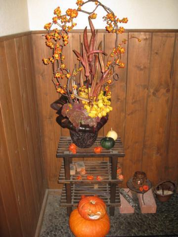 秋花かぼちゃ