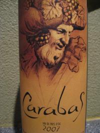 海老蔵ワイン