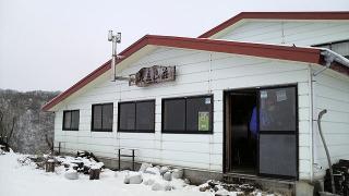塔ノ岳03
