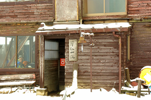塔ノ岳10