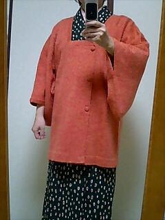 kimono081218.jpg