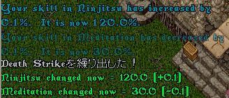 Legendary Ninjitsu
