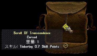 Scroll of Transcendence