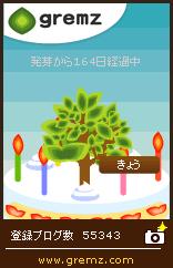 1311744935_09180.jpg