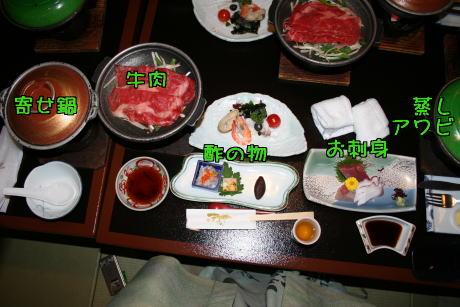 IMG_7988晩ご飯2
