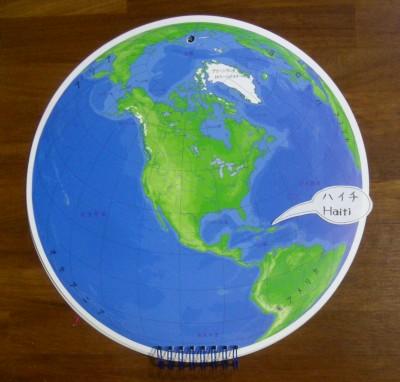 ハイチと米国の地図b