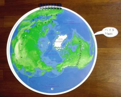 ハイチを北極側からみた地図b