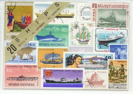 船の切手ヨコ550