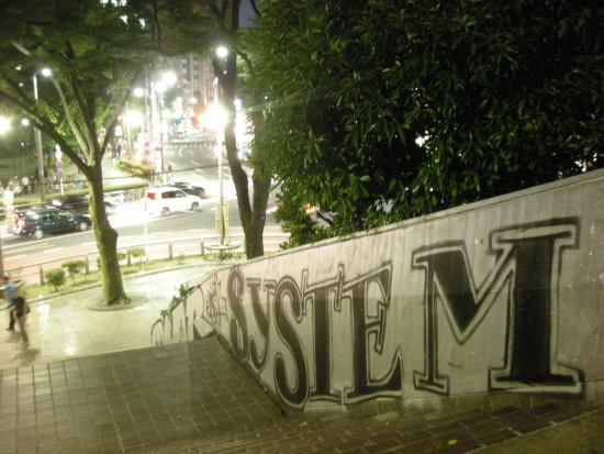 宮下公園夜の大階段